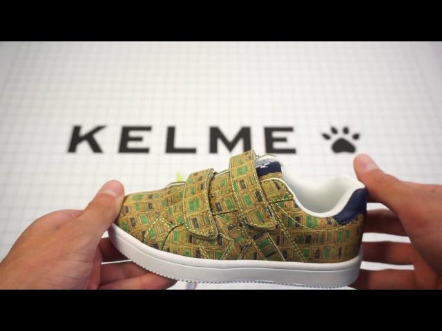 Арт.: 17186-151. Детские кроссовки Kelme OMAHA PRINTING желтые