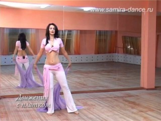 Www.dance77.ru - Самира. Работа с крыльями и платками ( Samira. Wings ang veils workshop)