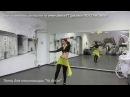 Samira-dance - Самира. Танец живота для начинающих Ya Antar - демо ролик