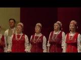 Туманы  исп  хор русской песни г  Онега