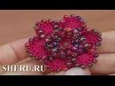 Вязание крючком цветочка с бисером. Урок 156