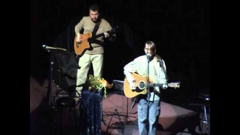 Белая Гвардия - Один на один с пустотой (Live).mp4