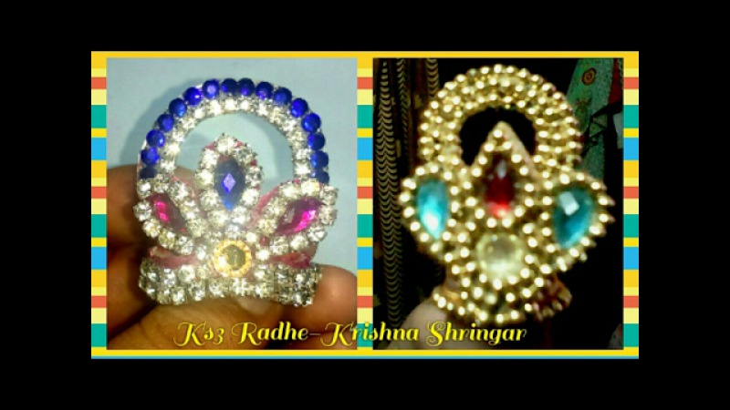 Make Beads Stone Kundan Rajmukut Mukut Crown for Ladoo Gopal Kanha ji Baal Gopal