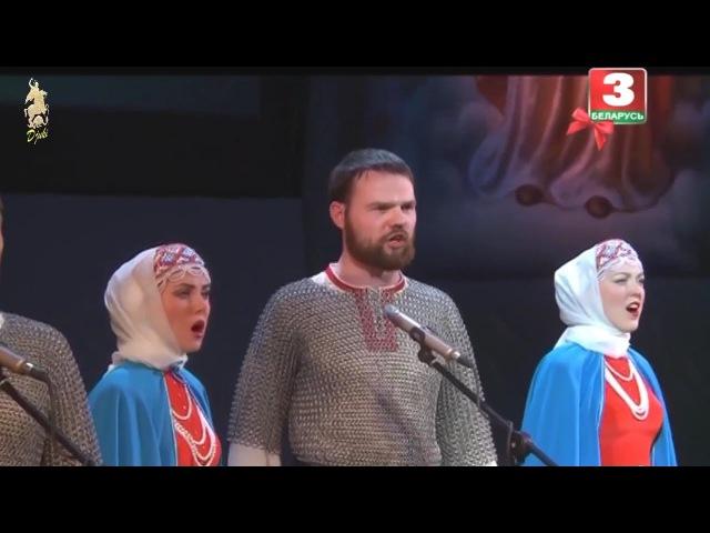 Полюшко-поле - Казачий ансамбль Атаман (2013)