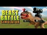 Beast Battle Simulator Trailer