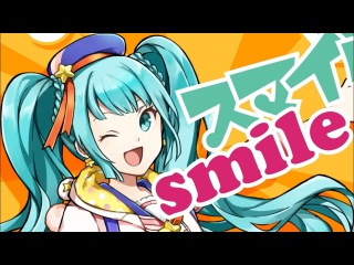 Colopl Rune Story × Hatsune Miku collab song