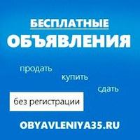 obyavleniya35