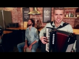 Крутой инструментальный кавер на Avicii - Levels, Wake Me Up