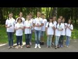 Волонтерский отряд Апельсин Школа №3