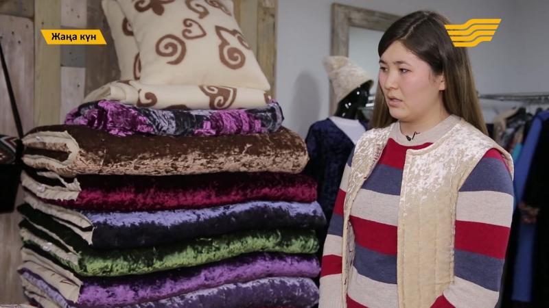 Қазақтың ұлттық құндылықтары