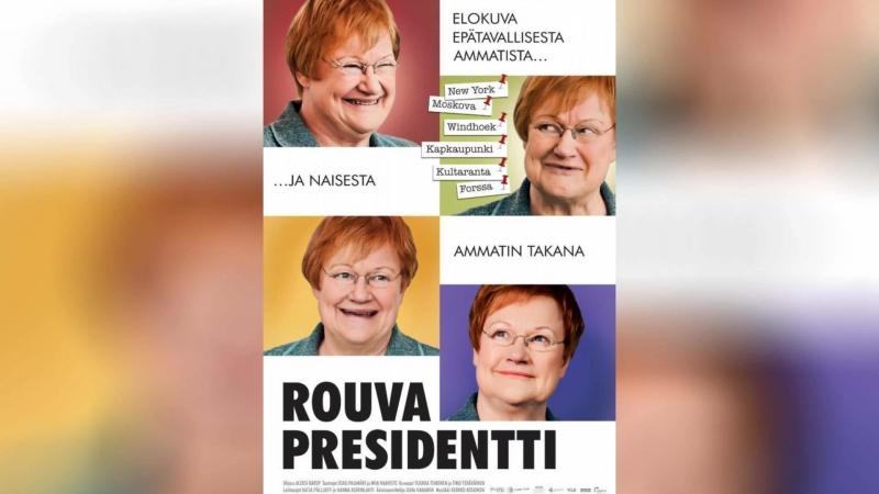 Госпожа президент (2012) | Rouva Presidentti