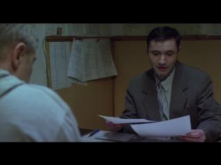 Московский жиголо (2008) драма, реж. Дмитрий Фикс