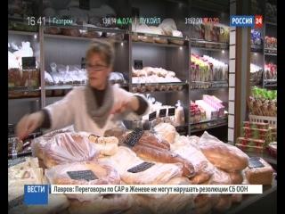 «Единая Россия» выработает реальные меры защиты отечественного производителя от необоснованных возвратов хлеба