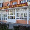 Библиотека будущего имени Пушкина, Брест