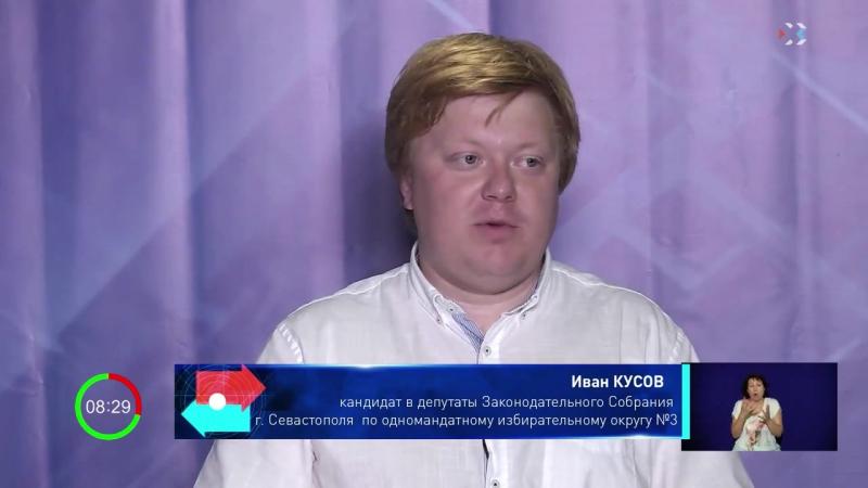 Теледебаты-2017. Кусов, Федцов, Браковенко 1