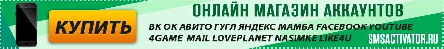 Онлайн магазин аккауньлв