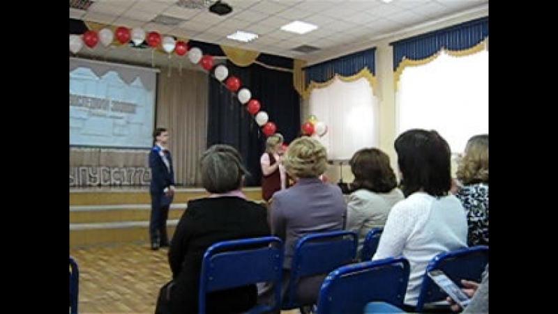 MVI_5118 учительница первая- Алсу Фаритовна