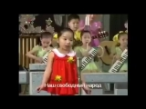 Маленькая, но опасная корейская девочка