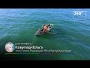 """Крым спасет свои подводные сокровища от""""черных копателей"""""""