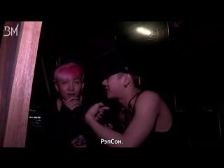 [RUS SUB][29.11.15] GOT7 JACKSON  BTS RAP MONSTER Think Of Their Couple Name @ Backstage with MAMA