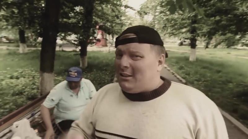 Пьяные на рыбалке (feat. Шилов и Михалыч) - Итс май лайф