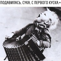 Антон Кравченко