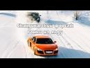 Скандинавский форсаж: Гонки на льду (2016) BDRip 720p [ FilmDay]