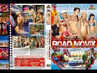 Дорожное кино порно кино
