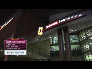 Cleveland Cavaliers-New Orleans Pelicans on Quicken Loans Arena 02.01.2017
