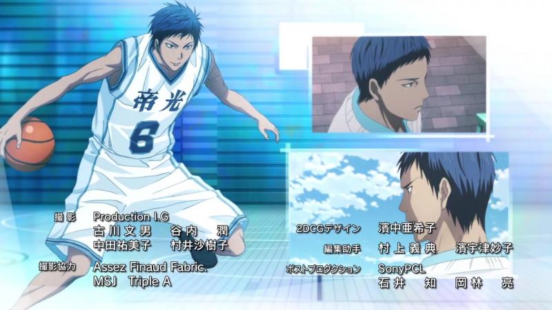 Kuroko no Basuke / Баскетбол Куроко [ED - 1]