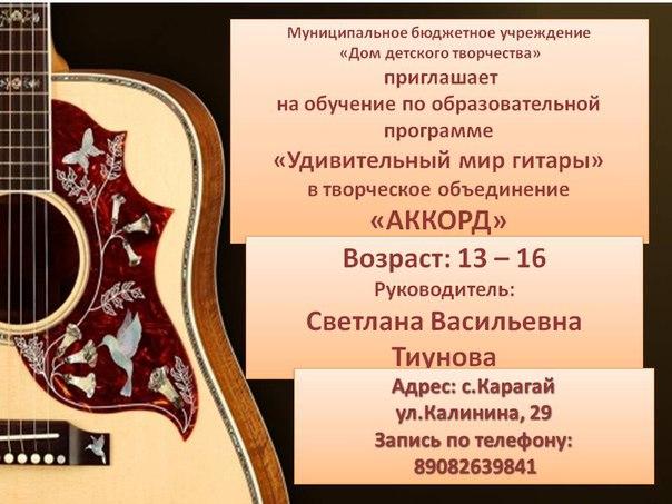 Фото №456240807 со страницы Светланы Тиуновой