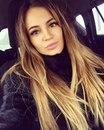Ксения Ростиславовна фото #22