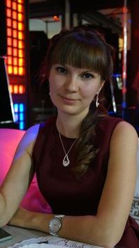 Кристина Просянюк