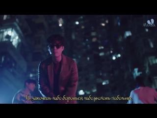 Mania Gallant x Tablo x Eric Nam - Cave Me In (рус. саб)