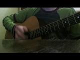 мой рок-н-ролл би-2 (кавер)