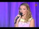 Марина Орлова - Колыбельная спонсору