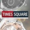 Times Square - магазин оригинальных часов ✔