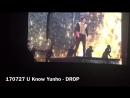 27.07.2017 SMTOWN в Токио: Drop (съёмка экрана)