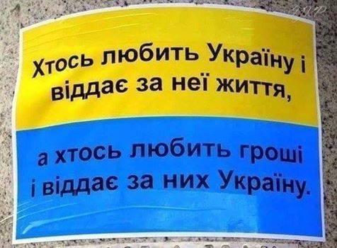 В следующем году усилим поддержку украинских стартапов, - Гройсман - Цензор.НЕТ 5207