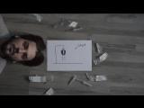 СМЕТАНА band - 92 (Валентин Стрыкало cover)