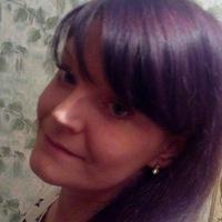 Кристина Аверина