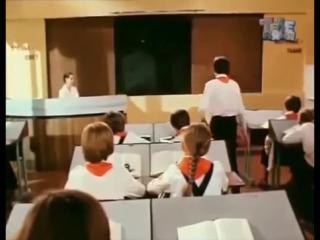 Привет ЕГЭ из 20–го века - Фрагмент советского фильма Просто ужас , 1982 год СССР