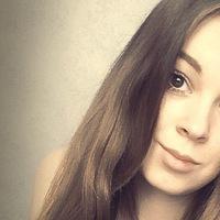 Александра Лифер