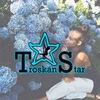 Бот Турецкий язык | Работа в Турции Troskan Star