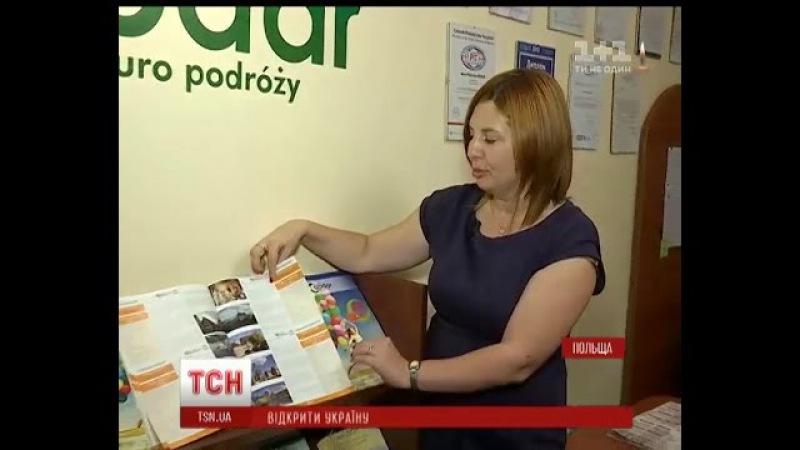 Українка Ольга в Польщі побудувала бізнес на тому, що влаштовує туристичні тури до рідної країни