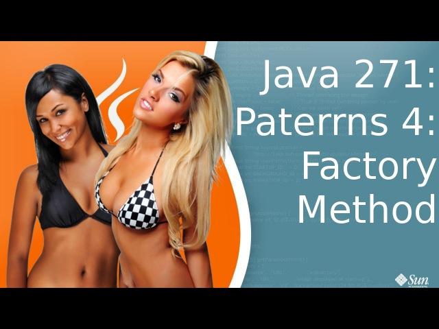 Урок Java 271: Patterns 4: Factory Method