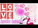 DIY ROOM DECOR Декор комнаты на День Влюбленных Украшение комнаты Бюджетный декор 🐞 Afinka