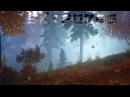 Skyforge фарм медеи изабеллы тарлена PS4