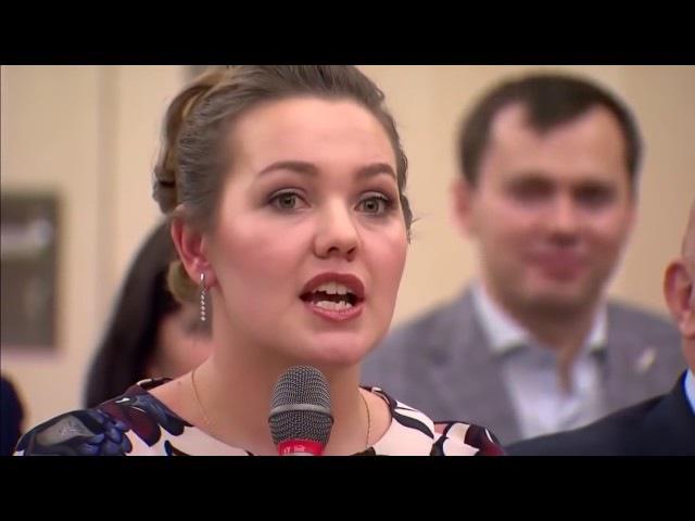 Реакция Путина на рассказ девушки о том как воруют и сколько 119 миллиардов тютю