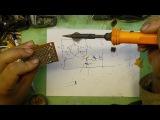 ШИМ на транзисторах
